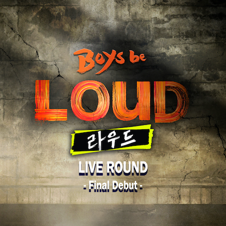LIVE_ROUND_FINAL_DEBUT