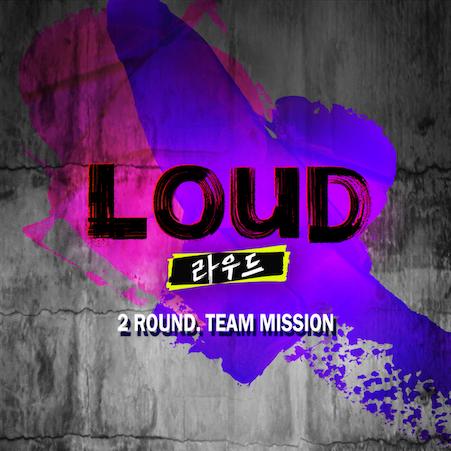 2ROUND TEAM MISSION